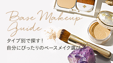BASE MAKEUP GUIDE