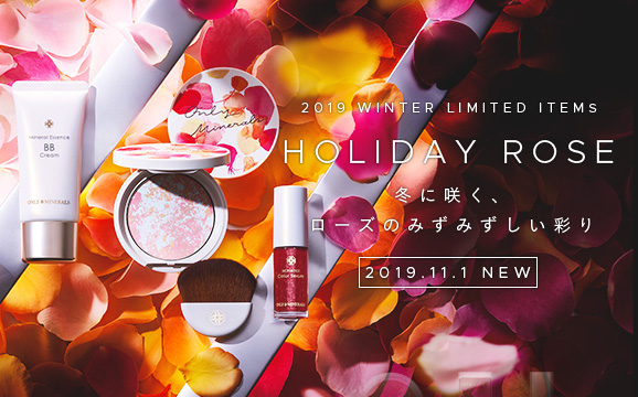 HOLIDAY ROSE COFFRET