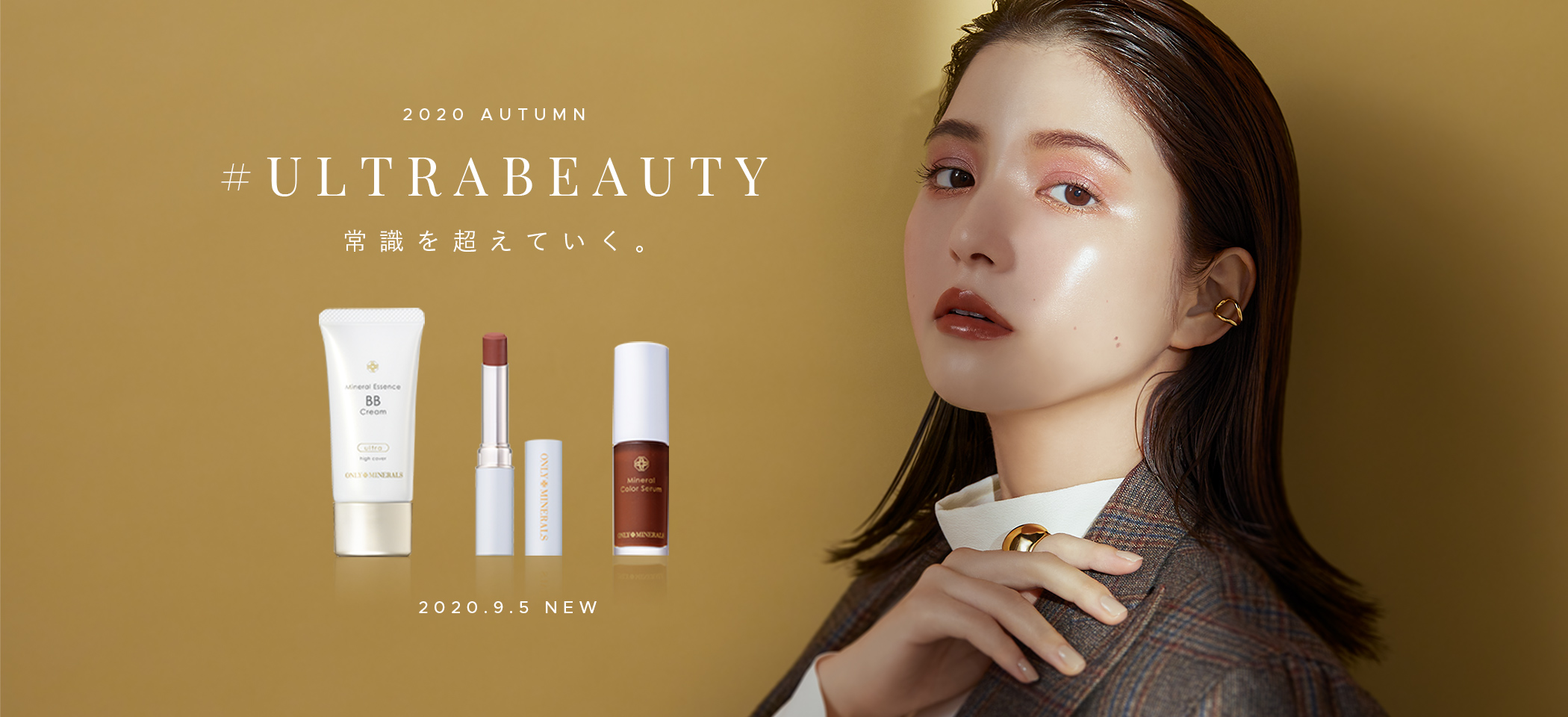 ULTRA BEAUTY